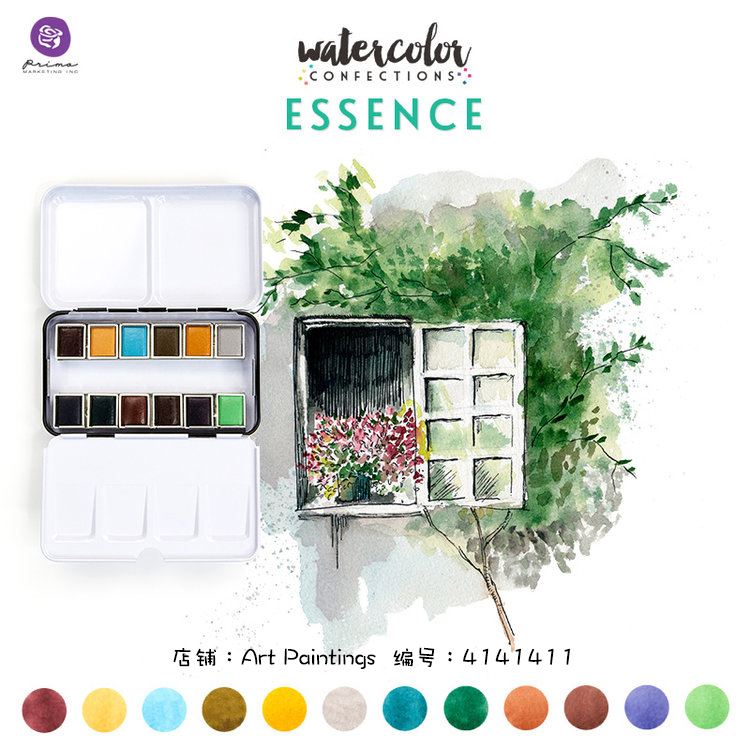 Prima Marketing Solid Watercolor Paint 12 Colors Set  Illustration Hand Account  Aquarela Watercolour From USA Aquarelpapier