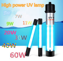 Waterproof Aquarium UV Light Sterilization Lamp 5W/7W/9W/11W/13W Submersible Ultraviolet Sterilizer for Fish Tank Pond Aquarium(China)