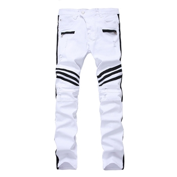 Men's Casual White Stitching Elastic Jeans Small Code 28 Youth Holes Slim Small Pockets of Large Trend of Large Size 40 Jeans