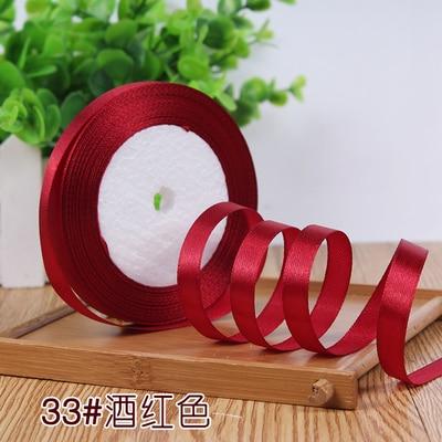 10 мм, 25 ярдов, односторонняя шелковая сатиновая лента, дешевая декоративная подарочная упаковка, Свадебные Рождественские ремесла, белые, розовые, красные, черные ленты - Цвет: Бургундия