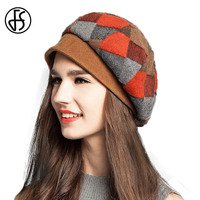 High End Fashion Winter Womens Warm Wool Beret French Artist Plaid Beanie Hat Ski Cap Hat