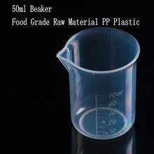 10pcs/lot Capacity 50ml Low Form Beaker Chemistry Laboratory Borosilicate PP Plastic Transparent Thickened with spout