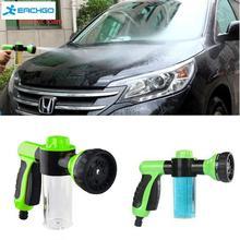 Household washer wash washing pressure foam gun water tools high car