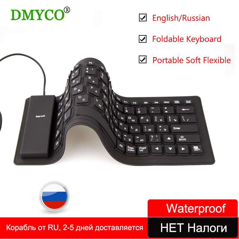 Waterproof Wired USB Keyboard Portable Soft Silicone Russian Version Foldable Mini Keyboard For Desktop computer Laptop notebook