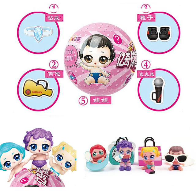 Eaki Dolls Cute Baby Vision CCS01 04 Blind Box Toy Dolls with Original Box Children Birthday