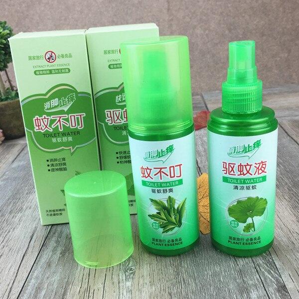 Summer outdoor mosquito repellent liquid outdoor adult ...