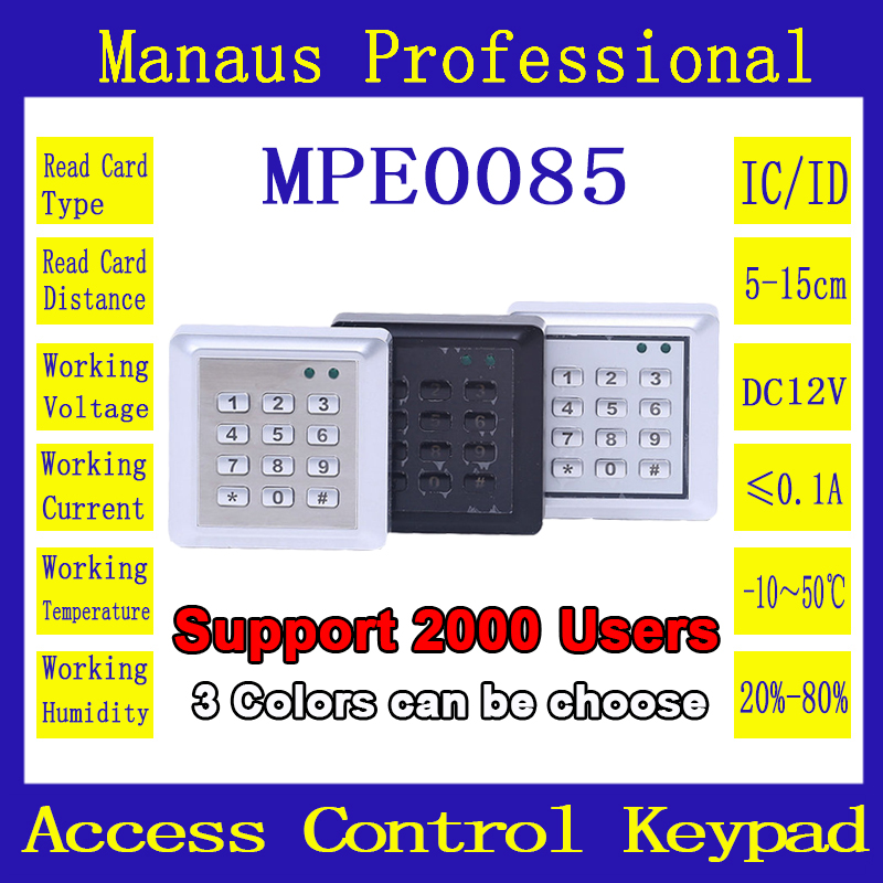 E-85 Smart IC/ID RF Card ABS Keypad 125khz/13.56MHz Proximity Card Entry Lock Door Access Control System Rainproof Wiegand Input