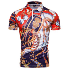 Mens court print sleeves for summer 2019