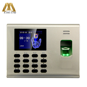 Biometric Fingerprint Access C