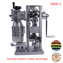 Free Shipping by DHL 1PC Single Punch Turbine Tablet Press Machine pressing Both Motor-Driven And Handle Manual Pill Maker zonesun tablet press machine tdp5 type 50kn pressure press harder pill maker single punch tablet making machine
