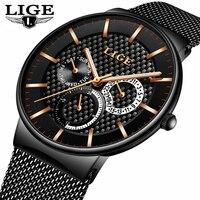 LIGE Fashion Mens Watches Top Brand Luxury Quartz Watch Men Casual Slim Mesh Steel Date Waterproof