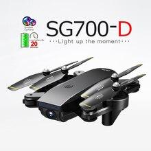 SG700-D квадрокоптер с камерой квадракоптер дрон с камерой Радиоуправляемый Дрон с Камера HD потока двойной удаленного Управление вертолет Quadcopter с Камера Drone Profissional Дрон VS E58