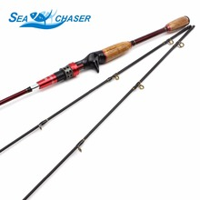 NEW Carbon Rod 1.8M Elongation 2.1M  Casting Rods Extra-Fast Action M 2 Tips Test 10-25g Sensitive Fishing pole Free shipping