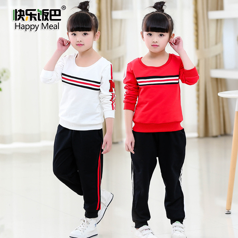 2017 children's cotton long-sleeved boys and girls set students sports suit sports clothes student clothes point systems migration policy and international students flow