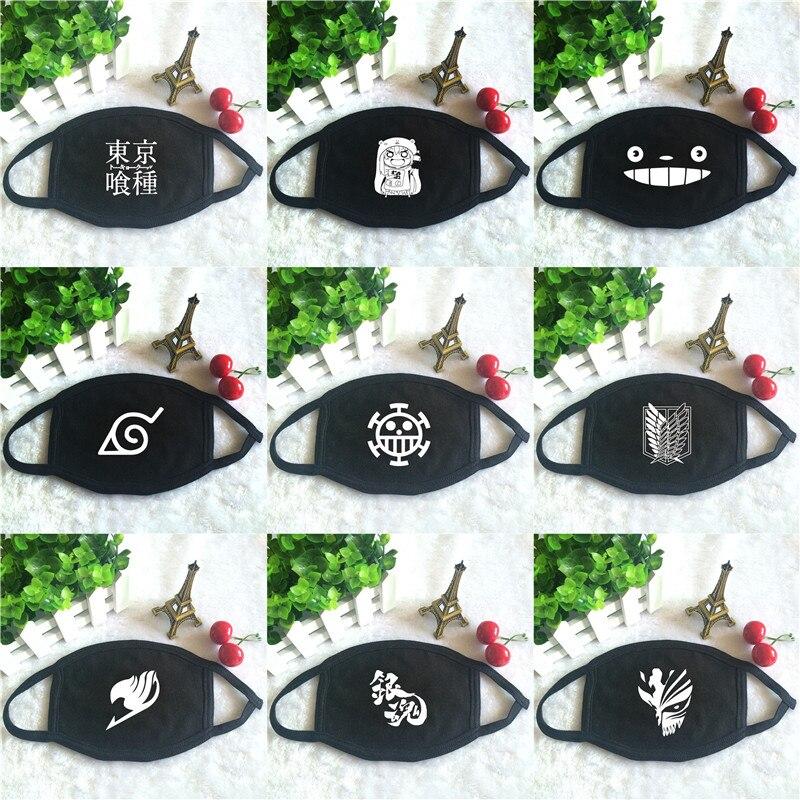 Токио Вурдалак Фейри Тейл Тонари нет Тото Наруто один кусок нападение на Титан печати мода маски для лица унисекс хлопок черный рот Маска модные маски для лица