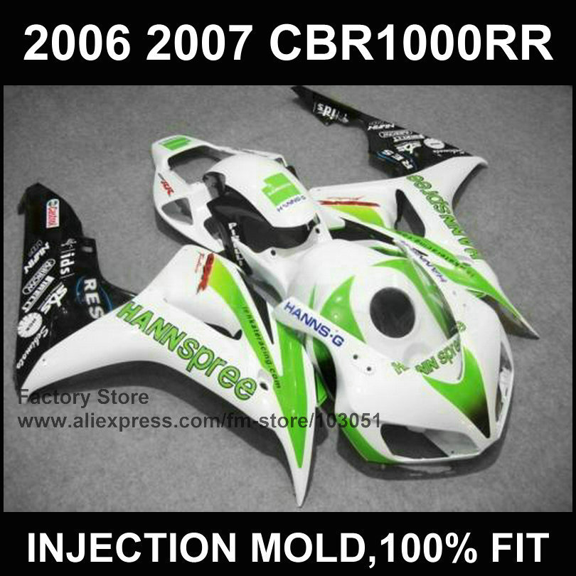 Custom 100% injection Motorcycle Fairings kit for HONDA 2006 2007 CBR1000RR 06 07 CBR 1000RR HANNSPREE aftermarket fairing kits aftermarket free shipping motorcycle parts eliminator tidy tail for 2006 2007 2008 fz6 fazer 2007 2008b lack