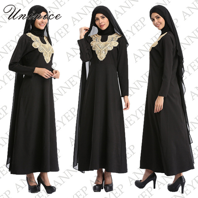 cf1c0df0f Casual Muslim Abaya Maxi Dress Embroidery Lace Kimono Long Robe ...