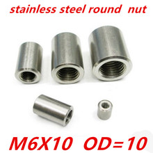 500pcs/lot M6*10 m6 OD=10mm stainless steel round long coupling nut
