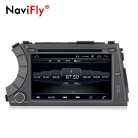Free shipping!Quad core android 8.1 car gps dvd player for Ssangyong Actyon Kyron 2005 2013 with 4G wifi bluetooth RDS FM
