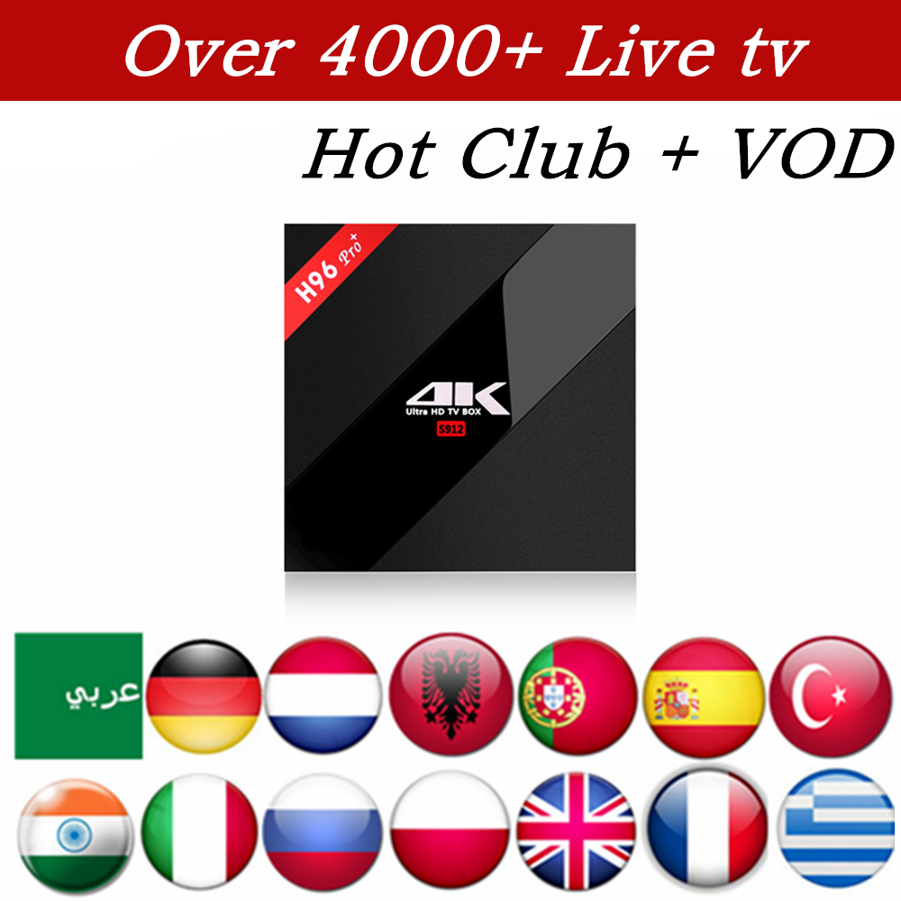 купить H96 Pro+(3G+32G) S912 Android 7.1 Italy UK Spain French Germany Netherlands Portugal Italian Adult Europe IPTV Subscription Box недорого