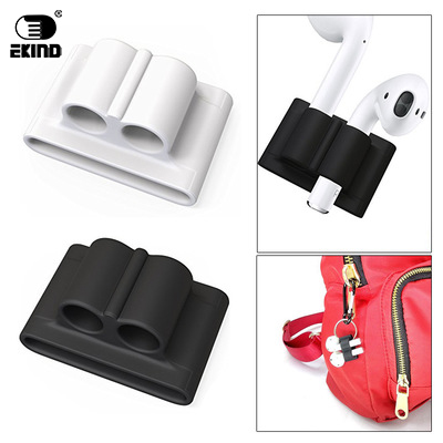 EKIND Silicone Anti-lost Holder for AirPods Holder Portable Anti-lost Strap Silicone Case for Apple AirPod Accessories