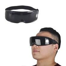 Электрический массажер для глаз USB очки маска от головной боли Электрический Вибрационный релиз облегчить усталость массажер для глаз