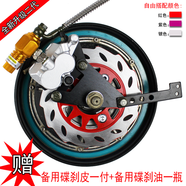 Electric Car Disc Brake 110 Motorcycle Right Loaded Drum Conversion Thunder Xun Ying Sm