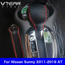 Vtear For Nissan Sunny Gear Shift Collars Handbrake Grips Interior car-Styling hand brake cover Hand-stitched accessoris 11-19(China)