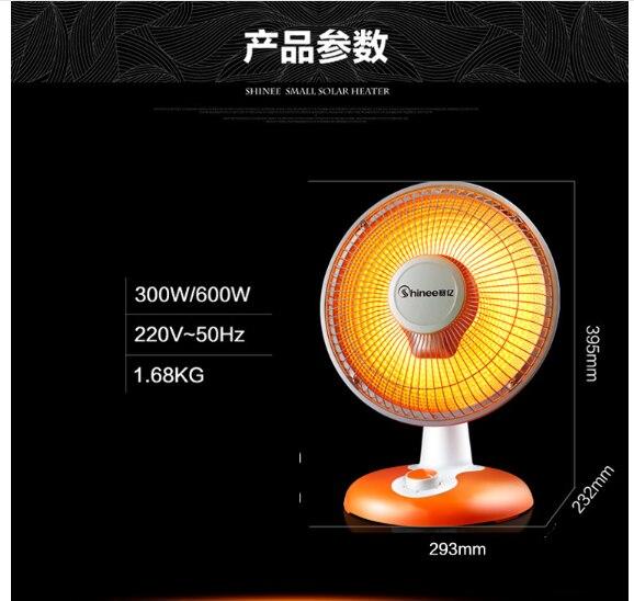 Aquecedor elétrico aquecedor doméstico banco de aquecimento Dois níveis de Inclinação Para Baixo desligamento Automático de energia de aquecimento do tubo de Quartzo Quente quando aberto