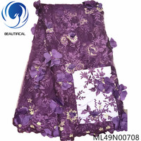 BEAUTIFICAL 3d African Lace African Latest 3d Purple Lace Fabric French Beads Tissu Embroidery Lace ML49N007