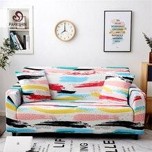 Parkshin colorido 1/2/3/4 asientos Slipcover Stretch sofá cubre muebles Protector de poliéster Loveseat sofá cubierta toalla