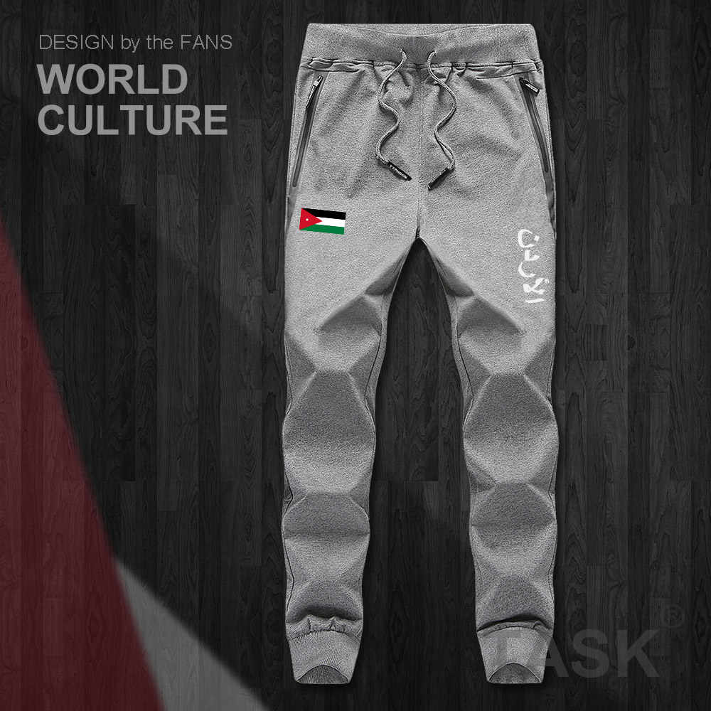 Jordan Jordanian JOR Arabic Arab JO mens pants joggers jumpsuit sweatpants track sweat fitness fleece tactical casual leggings