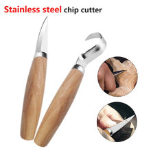 New  2pcs/set Stainless Steel Woodcarving Cutter Woodwork Sculptural DIY Wood Handle Spoon Carving Knife Woodcut Tools