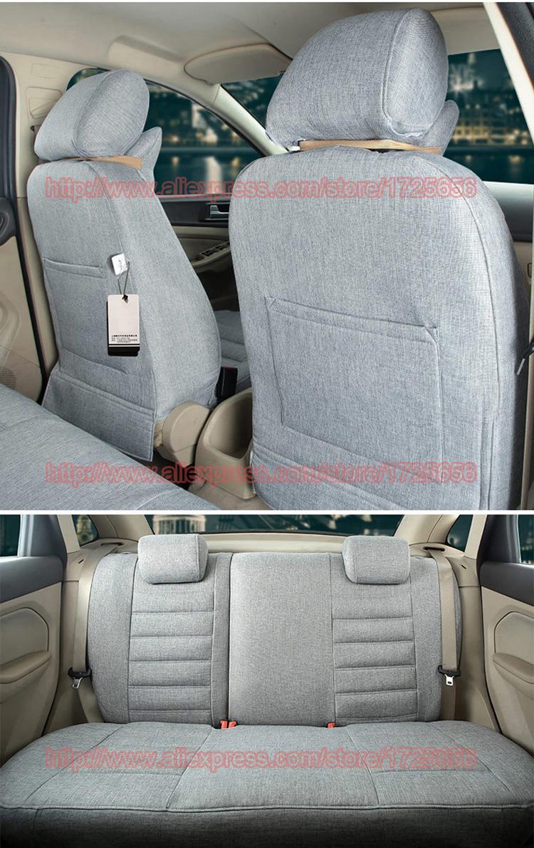SU-HYLA001B seat set cover cushion (3)