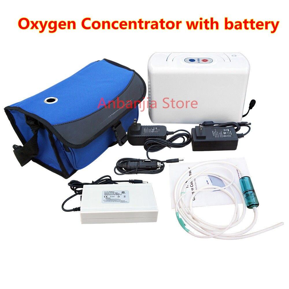 Einstellbar tragbare heimnutzung luft reinigung Sauerstoff Konzentrator Generator mit batterie