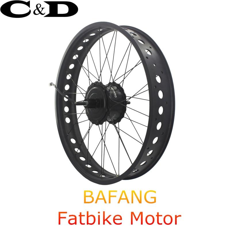 Cassette Fat bike e bike kit Electric bike conversion kit motor 26 wheel BAFANG brand RMG06