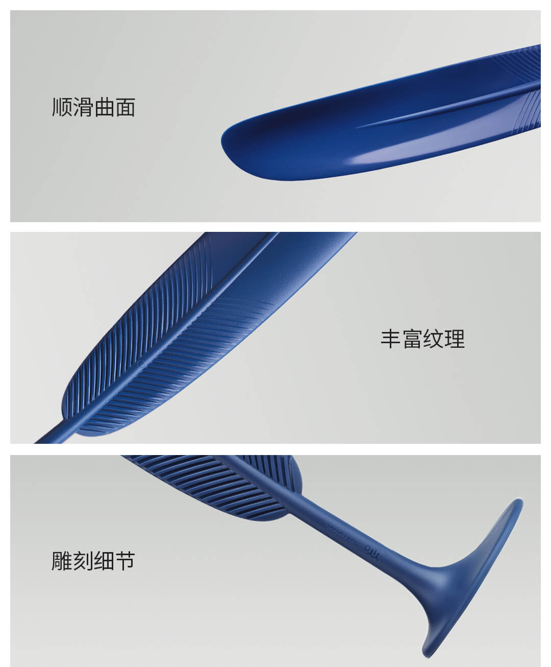 Xiaomi Mijia YIYOHOME Feather Professional Shoe Horn Spoon Shape Shoehorn Shoe Lifter Flexible Sturdy Slip New Exotic Design
