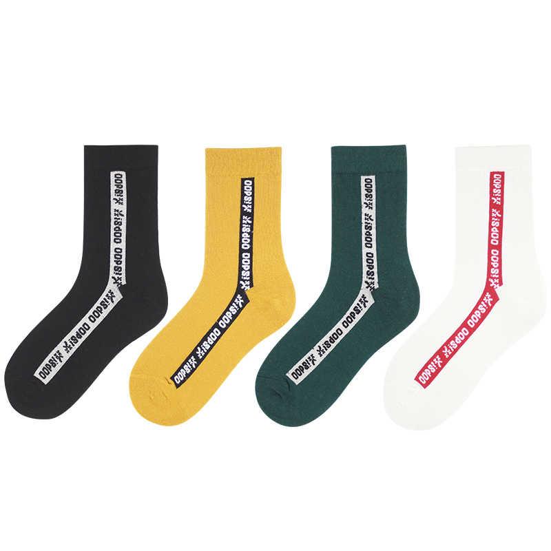 5 пар хит продаж с буквенным рисунком классные Хлопковые женские короткие носки женский скейтборд Harajuku Короткие носки однотонные спортивные носки