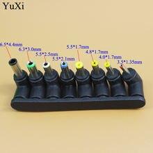 Универсальный разъем yuxi 55*21 мм для разъема постоянного тока