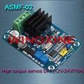 Free shipping, ASMF-02-channel high-torque servo controller Servo DIY/12V-24V/10A 500N.m