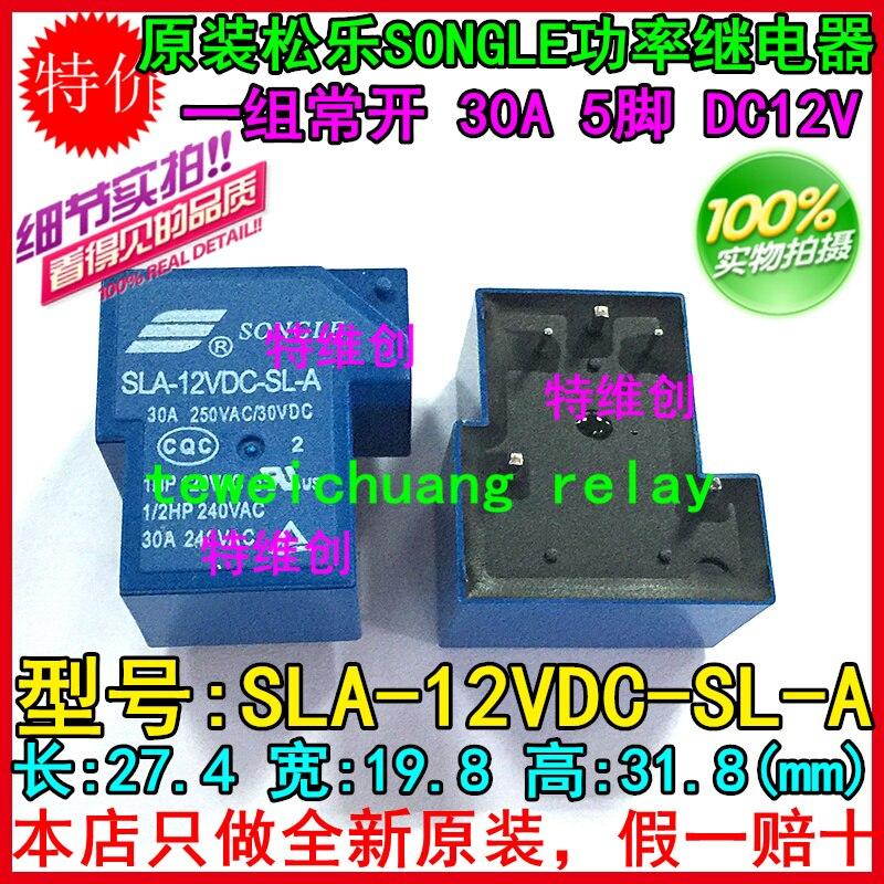 SLA-12VDC-SL-A 5PIN A set of normally open 30A 250VAC T90 12V