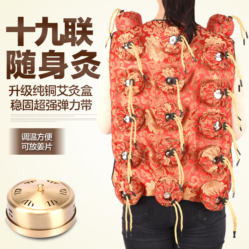 silks and satins 19 Copper can thermostat cauterize querysystem moxibustion box tank moxa chinese silks