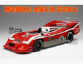 1975 917/30 CAM2 1:18 car model original alloy metal diecast Assembled EXOTO F1 Racing MOTOR OIL limit collection toy boy gift