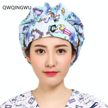 Cotton Surgical Caps Medical Cap Print for Men and Women Adjust Unisex Medical Surgical Hat Pet Doctor Nurse Dentist Caps/Hats