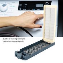 2 шт. моечная машина замена фильтра сетки для стиральной машины samsung XQB52-28DS XQB45-L61