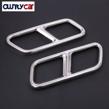 Car Accessory Steel Exhaust Cover Outputs Tail Frame Trim For Mercedes Benz S-Class W222 Coupe S Class AMG Auto Parts 2010-2017