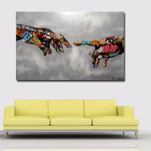 Classic Colorful Hands Wall Pictures