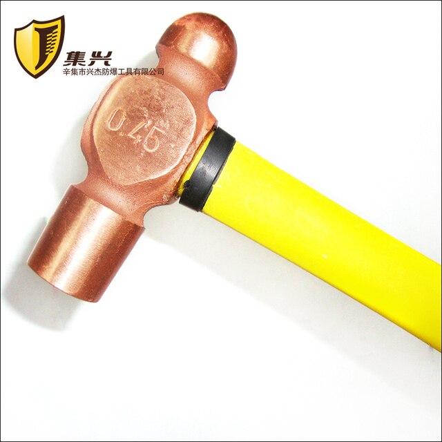 0,34 кг/0,75 п, 0,45 кг/1 п, Круглый молоток из красной меди с резиновой ручкой, ударный молоток, взрывозащищенный молоток