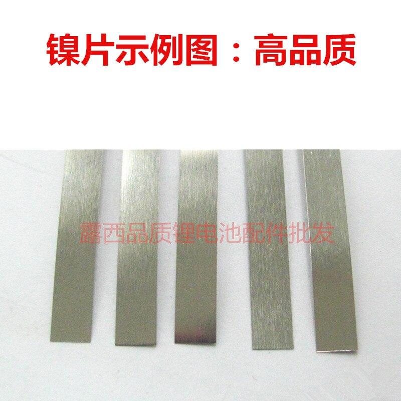 Купить с кэшбэком Wholesale battery spot welding nickel plated nickel strip 18650 battery nickel plated steel sheet 234568mm wide