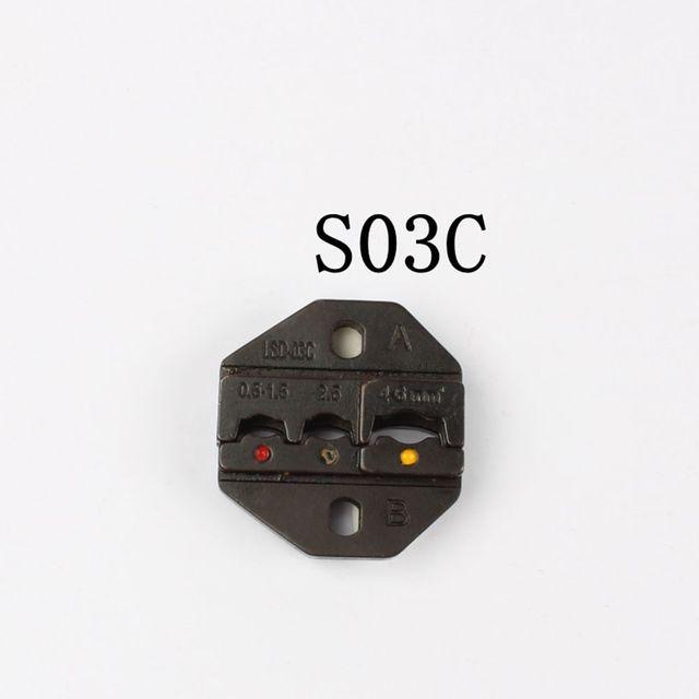 S-03C